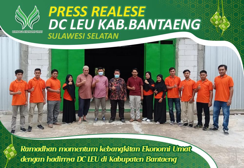 DC LEU Telah Hadir di Kabupaten Bantaeng, Sulawesi Selatan